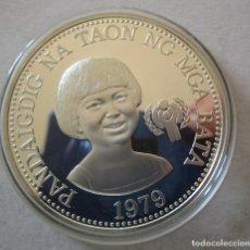 Monedas medievales: FILIPINAS . 50 PISO DE PLATA DE 1979 . EXTRAORDINARIA CALIDAD. Lote 185963812