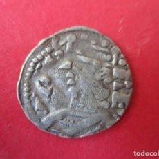 Monedas medievales: DINERO DE ALFONSO VIII DE CASTILLA. 1158/1214. #MN. Lote 186128026