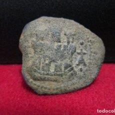 Monedas medievales: FELIPE II. Lote 202451628