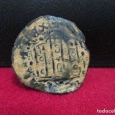 Monedas medievales: MONEDA MEDIEVAL A CATALOGAR. Lote 202620342