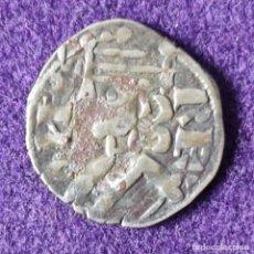 Monedas medievales: DINERO DE VELLON. ALFONSO VIII, REY DE CASTILLA. AÑOS 1158-1214. REINO DE CASTILLA. BURGOS.. Lote 204160558