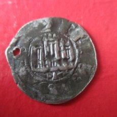 Monedas medievales: REINO DE CASTILLA Y LEON. PEPION DE FERNANDO IV. TOLEDO. Lote 204703001