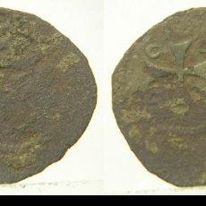 Monedas medievales: MONEDA A IDENTIFICAR. Lote 207047275