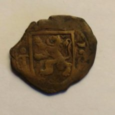 Monedas medievales: LOTE 3 MONEDAS MEDIEVAL/RESELLOS, A IDENTIFICAR. Lote 212938517