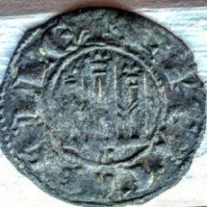 Monedas medievales: MONEDA MEDIEVAL CASTELLANA, A IDENTIFICAR. Lote 212937720