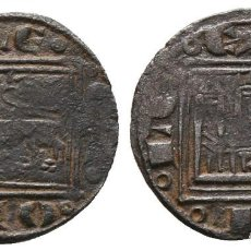Monedas medievales: *** ESCASO ÓBOLO DE ALFONSO X (1252-1284). LEÓN, L DENTRO DE LA PUERTA DEL CASTILLO ***. Lote 221751065