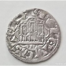 Monedas medievales: ALFONSO X: DINERO BLANCO DE LA SEGUNDA GUERRA. Lote 222038152