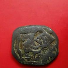 Monedas medievales: MONEDA DE VERDAD, PARA COLECCIONISTAS.ES DE LA EDAD MEDIA.. Lote 222331340