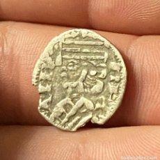 Moedas medievais: ALFONSO VIII-DINERO-CECA ESTRELLAS-1158 AL 1214. N32. Lote 222996243