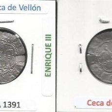 Monedas medievales: ESPAÑA 1391 - ENRIQUE III - 1 BLANCA DE VELLON - CECA SEVILLA - CY 1499 - BONITA. Lote 241219295