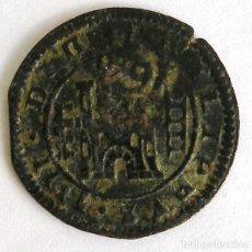 Monedas medievales: 4-8-16 MARAVEDIS DE FELIPE IV. RESELLO.. Lote 244865110