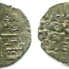 Monedas medievales: ALFONSO X DINERO DE CORUÑA VENERA 1º CUARTEL ALGO GOLPEADA. Lote 251988030