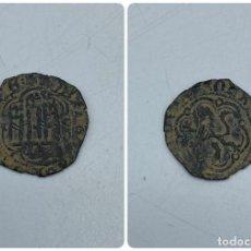 Monedas medievales: MONEDA. ENRIQUE III. BLANCA. BURGOS. VER FOTOS. Lote 258315125