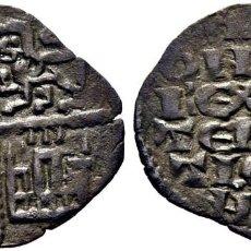 Monedas medievales: ALFONSO X (1252-1284). CORUÑA. DINERO BLANCO DE LA GUERRA. VELLÓN. CY1129 (95 €). 0,7 G. EBC-. TONO.. Lote 276975148