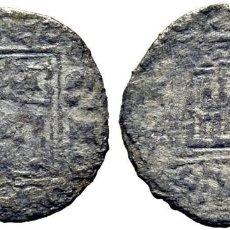 Monedas medievales: ALFONSO X (1252-1284). BURGOS. ÓBOLO. VELLÓN. CY1173 (100€). 0,55 G. BC+. MUY ESCASA. Lote 276997508