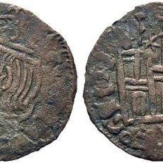 Monedas medievales: SANCHO IV (1286 Y SIGUIENTES). CUENCA. CORNADO. VELLÓN. FALSA DE ÉPOCA. MOMECA 43.1A04.3. ESCASA. Lote 277101248