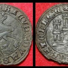 Monnaies médiévales: RARA!!! ENRIQUE IV 1 MARAVEDI CECA MARCA R EBC ESCASA !. Lote 286594123