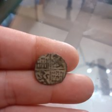 Monedas medievales: PRECIOSA ACUÑACIÓN MEDIEVAL ALFONSO X EL SABIO REF122. Lote 288647263