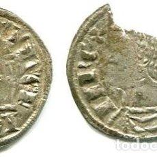Monedas medievales: CORNADO DE SEVILLA, (S) EN PUERTA DE CASTILLO. Lote 289914038
