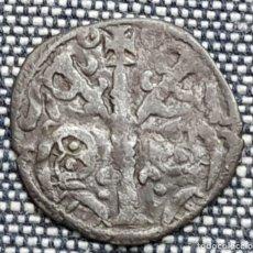 Monedas medievales: ALFONSO IX AÑO 1188/1230. DINERO VELLÓN. CECA ROELES = LEÓN (?). PESO 0,73 GR.. Lote 294023593