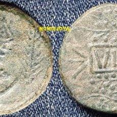 Monedas medievales: ESPAÑA ANTIGUA AÑO 50 A.C. AS BRONCE DE ULIA MONTEMAYOR CÓRDOBA. PESO 24,69 GR. 32 MM.. Lote 294037598