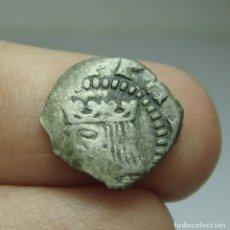 Monedas medievales: DINER. FELIPE II. ZARAGOZA.. Lote 294171413