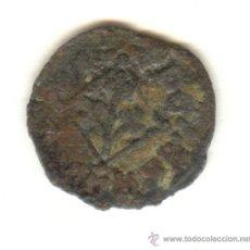 Monedas medievales: 1-BARATA PUGESA DE LLEIDA LERIDA SIGLO XIII AL XVII MONEDA CATALANA LOCAL. Lote 26809853