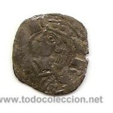 Monedas medievales: DINERO DE JAIME II DE ARAGÓN. 1291-1327. Lote 35335824