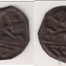 Monedas medievales: PELLOFA DE 2 SOU DE 1577 DE OLOT INCUSA DE HOJALATA. CATALOGADA ERRONEAMENTE EN BESALÚ. MBC- (MC4).. Lote 49075603