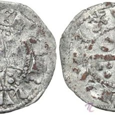 Monedas medievales: *** MUY BONITO DINERO DE JAIME II 1291-1327 BARCELONA. CR.340 ***. Lote 53088530