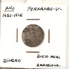Monedas medievales: RARA MONEDA MEDIEVAL DINERO(0,90GR. VELLÓN)REINADO FERNANDO V BUSTO REAL1452-1516CECA BARCELONA. MBC. Lote 64936411