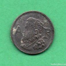 Monedas medievales: ARDIT ( ARDITE ) FELIPE III AÑO 1614 BARCELONA. Lote 86662004