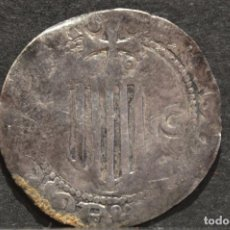 Monedas medievales: MEDIO REAL ZARAGOZA FERNANDO II PLATA ESPAÑA. Lote 98208551