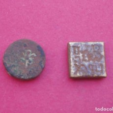 Mittelalterliche Münzen - Raros Ponderales Pesas de monedas a identificar. - 103846655