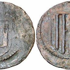 Monedas medievales: (S. XVI). CASTELLÓ DE FARFANYA. SENYAL. 3,75 G. SIN ORLA LINEAL INTERIOR EN REVERSO. ESCASA. EBC-.. Lote 107217103