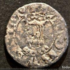 Monedas medievales: DINERO DE BARCELONA JAIME II VELLON PLATA DINER DE BARCELONA JAUME II. Lote 58563596