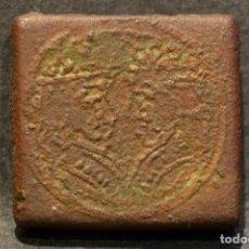 Monedas medievales: PONDERAL MONETARIO PARA DOBLE DUCADO DE ORO. Lote 116541475