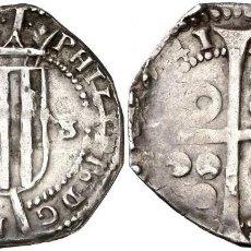 Monedas medievales: 1641. GUERRA DELS SEGADORS. BARCELONA. 5 SOUS // FELIPE IV RARISIMA CATALAÑA. Lote 136729706
