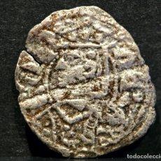 Monedas medievales: OBOLO DE ARAGON JAIME II VELLON OBOL JAUME II PLATA. Lote 58538981