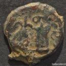 Monedas medievales: SENYAL DINERO DE AGRAMUNT LERIDA FERNANDO II LLEIDA. Lote 145143426