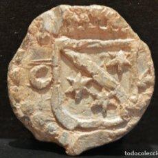 Monedas medievales: PLOMO PRECINTO ARAGON HERALDICA. Lote 103212339