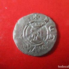 Monedas medievales: D. CATALANA PEDRO III. DINERO DE BARCELONA. 1336/1387. #MN. Lote 146523606