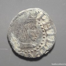 Monedas medievales: EXCELENTE DINERO DE GIRONA (ÉPOCA FELIPE II 1556-1598). Lote 178331536