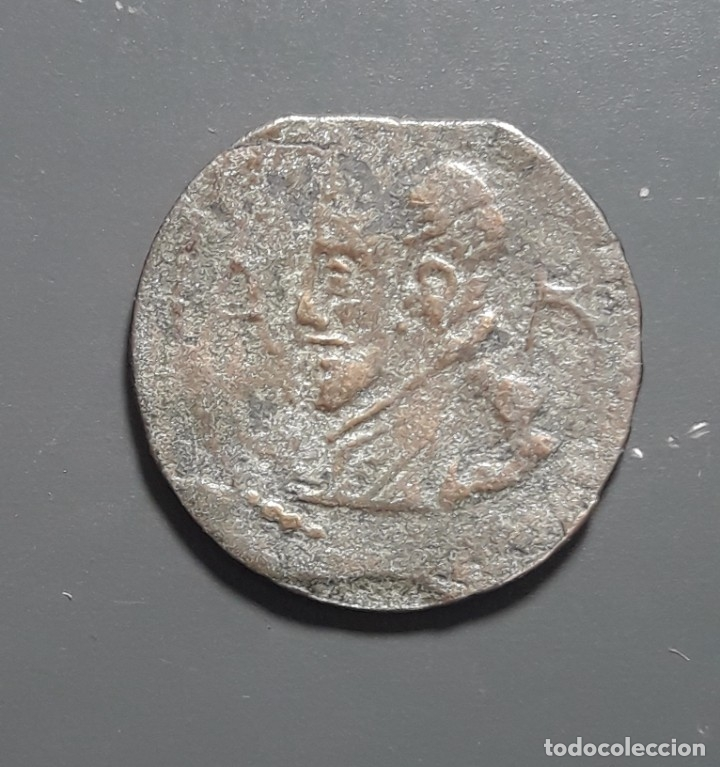 Monedas medievales: ARDITE 1632 BARCELONA - ÉPOCA FELIPE IV - Foto 2 - 180269096
