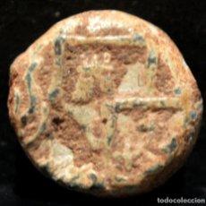 Monedas medievales: PLOMO PRECINTO HERALDICO CASTILLO Y FLOR DE LIS ACUARTELADOS. Lote 194196111