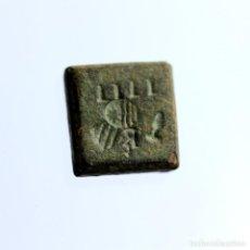 Moedas medievais: PONDERAL 4 REALES RARO. Lote 195953551