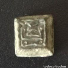 Monedas medievales: PONDERAL. Lote 219539096