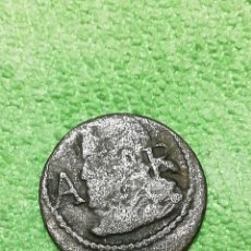 Monedas medievales: A. R. MONEDA CATALANA. A IDENTIFICAR. Lote 222506397