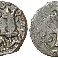 Monedas medievales: AGRAMUNT. SENYAL. (CRU.L. 1010) (CRU.C.G. 3611). 1,43 G. BUEN EJEMPLAR. EBC+. Lote 222701442