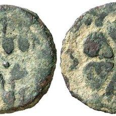 Monedas medievales: GIRONA. SENYAL. (CRU.L. 1556 VAR) (CRU.C.G. 3730 VAR). 0,74 G. ESCASA. MBC. Lote 222701785